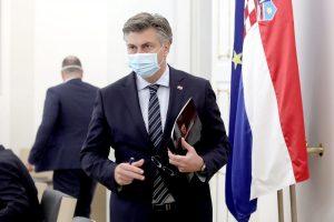 Plenković: Idućih dana doraditi nacrt programa mjera za obnovu Zagreba