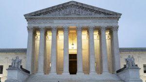 Dojava o bombi na Vrhovnom sudu: Zgrada pregledana zbog moguće prijetnje